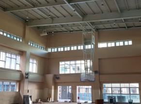 인천 청호초중학교